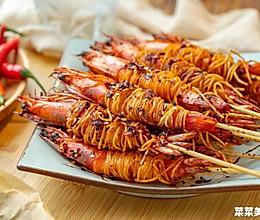 香辣绷带大虾|香脆嫩滑的做法