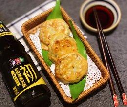 #名厨汁味,圆中秋美味#空气炸锅香炸酿藕饼的做法
