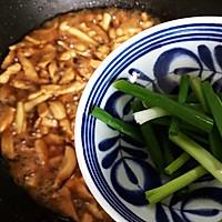 #硬核菜谱制作人#蚝油双菇鸡丝的做法图解26