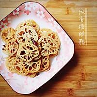 保定麻香糖醋藕#蔚爱旅行#的做法图解5