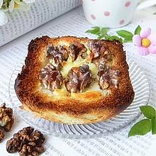 核桃沙拉焗面包#九阳烘焙剧场#