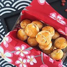 【花生酥】中式甜品