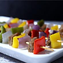 黑胡椒杂蔬牛肉串