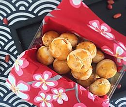 【花生酥】中式甜品的做法