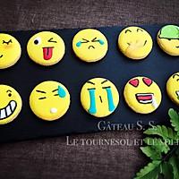 《表情帝》糖霜饼干#长帝烘焙节(半月轩)#的做法图解10
