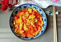 番茄炒蛋#豆果6周年生日快乐#的做法