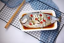 清蒸鲳鱼#做道懒人菜,轻松享假期#的做法