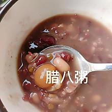 #福气年夜菜#腊八粥