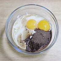 摩卡奶酪冰皮月饼-----整整齐齐一家人的做法图解2