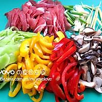 蔬菜炒香菇的做法图解1