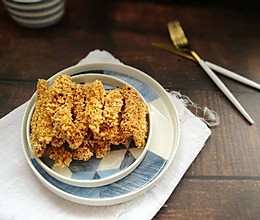 在家就可以做的美味鸡米花(里脊肉版)的做法