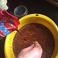 米粉肉的做法图解11