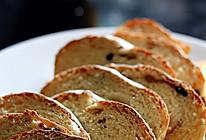 黑糖全麦葡萄干面包(少油版) --- 长帝行业首款3.5版的做法