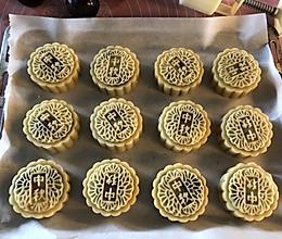 广式月饼,豆沙蛋黄馅的做法