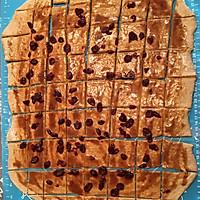 咖啡肉桂蔓越莓手撕面包的做法图解8