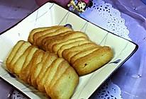 蛋白薄脆饼#单挑夏天#的做法