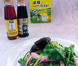 #做饭吧!亲爱的#凉拌松花蛋老虎菜的做法