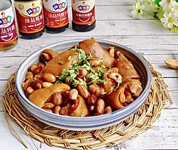#中秋宴,名厨味#猪蹄焖花生的做法