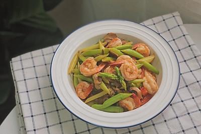 口蘑芦笋炒虾仁