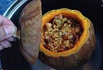 南瓜饭盅的做法