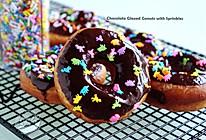 【巧克力甜甜圈】的做法