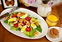 低卡减脂鲜虾蔬菜沙拉的做法