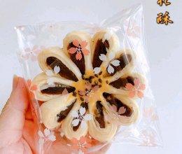 中式菊花酥的做法