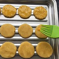 花生芝麻小酥饼的做法图解12