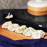 四鲜饺子的做法图解12
