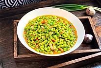 #520,美食撩动TA的心!#青椒炒毛豆的做法