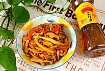 蚝油菌菇#金龙鱼外婆乡小榨菜籽油 最强家乡菜#的做法