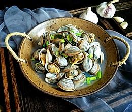#餐桌上的春日限定#春季鲜鲜口感:清水煮白蛤的做法