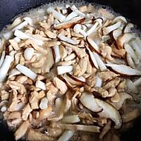 #硬核菜谱制作人#蚝油双菇鸡丝的做法图解21