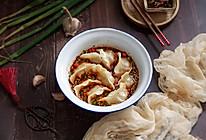 酸辣水饺的做法