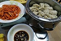 芸豆蒸饺的做法