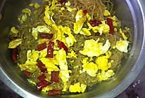 鸡蛋炒红薯粉条的做法