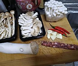 菌菇会的做法