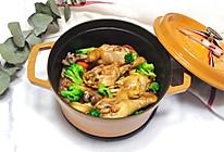 #父亲节,给老爸做道菜#烧汁鸡腿的做法
