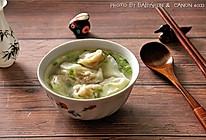 虾仁猪肉香菇 三鲜小馄饨的做法
