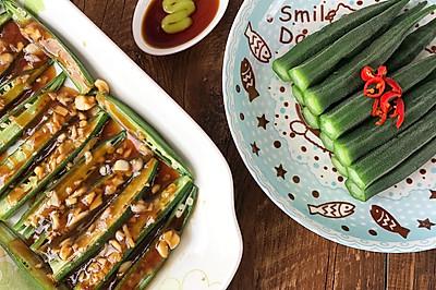 秋葵之中日料理
