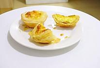 葡式蛋挞,一如既往~(内含塔皮制作方法)的做法
