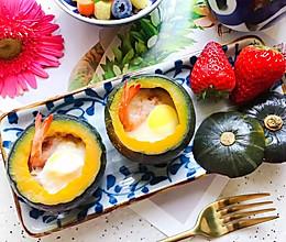 #秋天怎么吃#鹌鹑蛋鲜虾贝贝小南瓜盅的做法