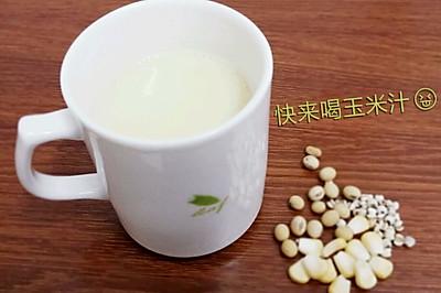 快手营养玉米汁