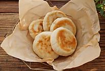 新手小白必学的椒盐小饼的做法