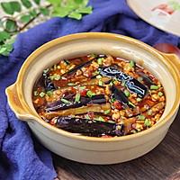 开胃下饭菜,巨好吃的家常鱼香茄子煲的做法图解9
