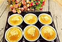 玉米浆甜面包的做法