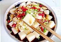 凉拌米豆腐的做法