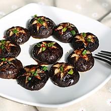 冬天不长膘系列:黑胡椒烤香菇