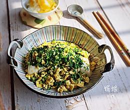#春季食材大比拼#荠菜鸡蛋盖豆腐的做法