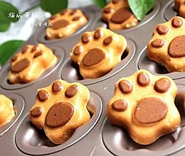 萌萌哒的猫爪蛋糕的做法